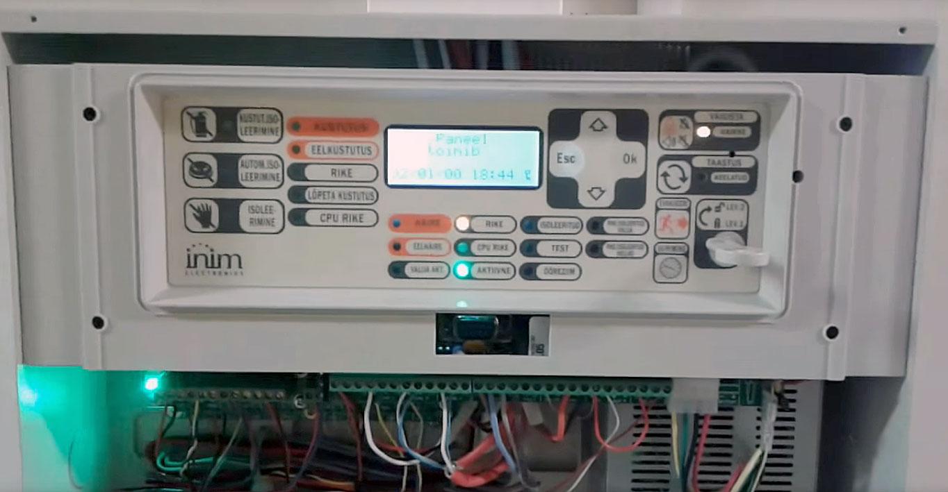 Контрольная панель ОПС