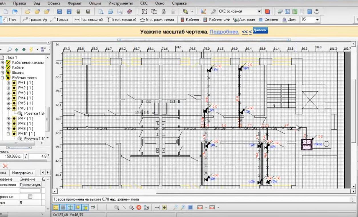 Составление проекта системы кабелей