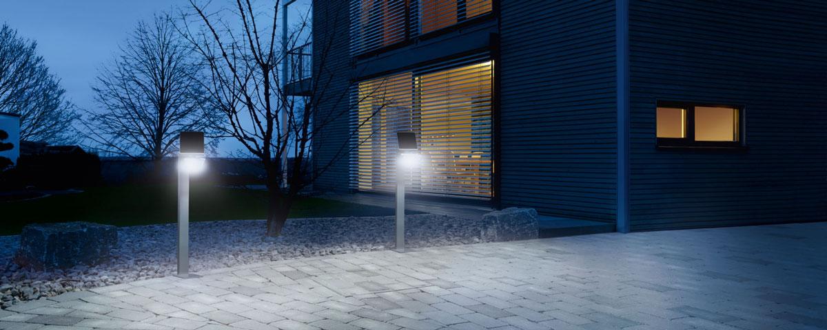Уличный фонарь с датчиком движения