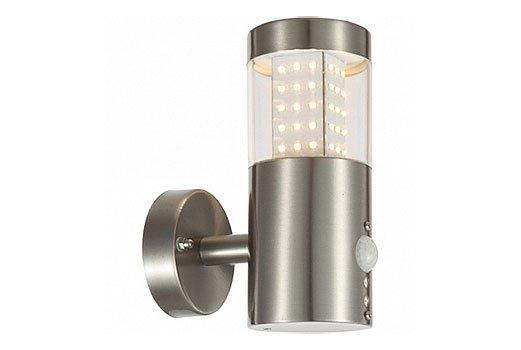 Лампа с датчиком движения для дома